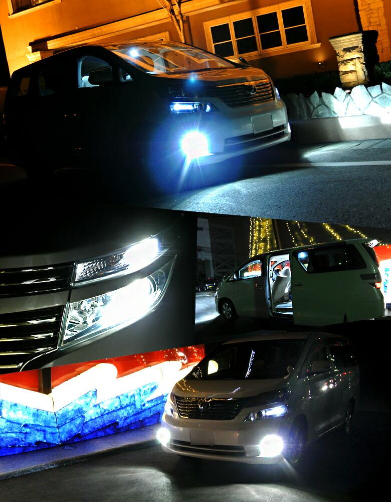 <CREE製LED搭載>次世代の光―爆光!!1800LM H4/H8/H11/H16/HB3/HB4 ヘッドライト/フォグランプ用LEDバルブ アルミヒートシンク 25W 6000K 3chipSMD-装着イメージ