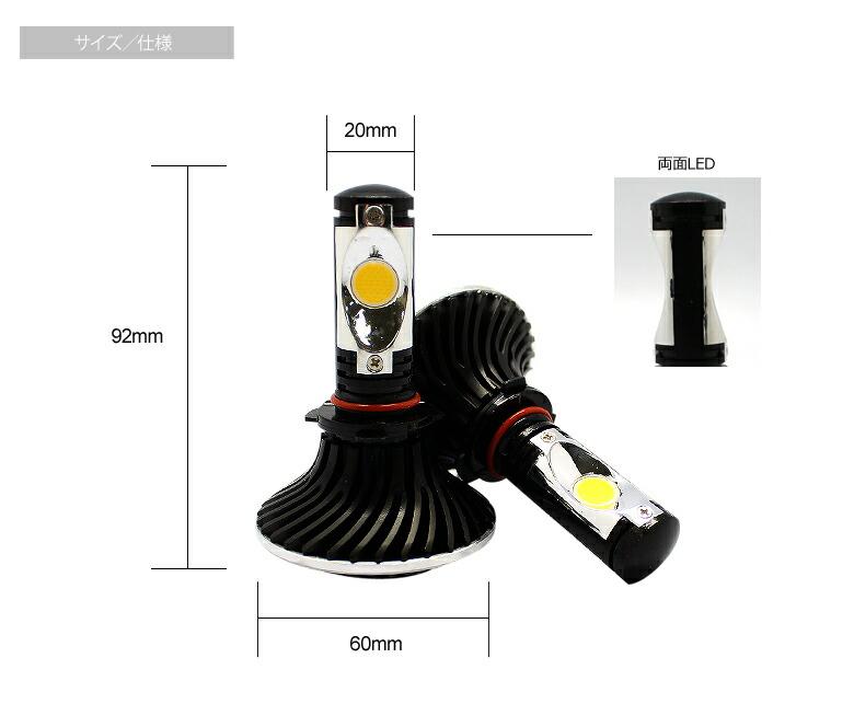 商品仕<CREE製LED搭載>次世代の光―爆光!!1800LM H4/H8/H11/H16/HB3/HB4 ヘッドライト/フォグランプ用LEDバルブ アルミヒートシンク 25W 6000K 3chipSMD-商品仕様