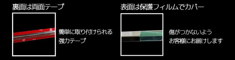 <レビュー記載で送料無料!!>【HONDAフィット】ウィンドウ周りが輝く!フィットGP5 GK3 GK4 GK5 GK6対応ウェザーストリップモール新品1台フルセット送料無料 鏡面 サイドドア-両面テープ