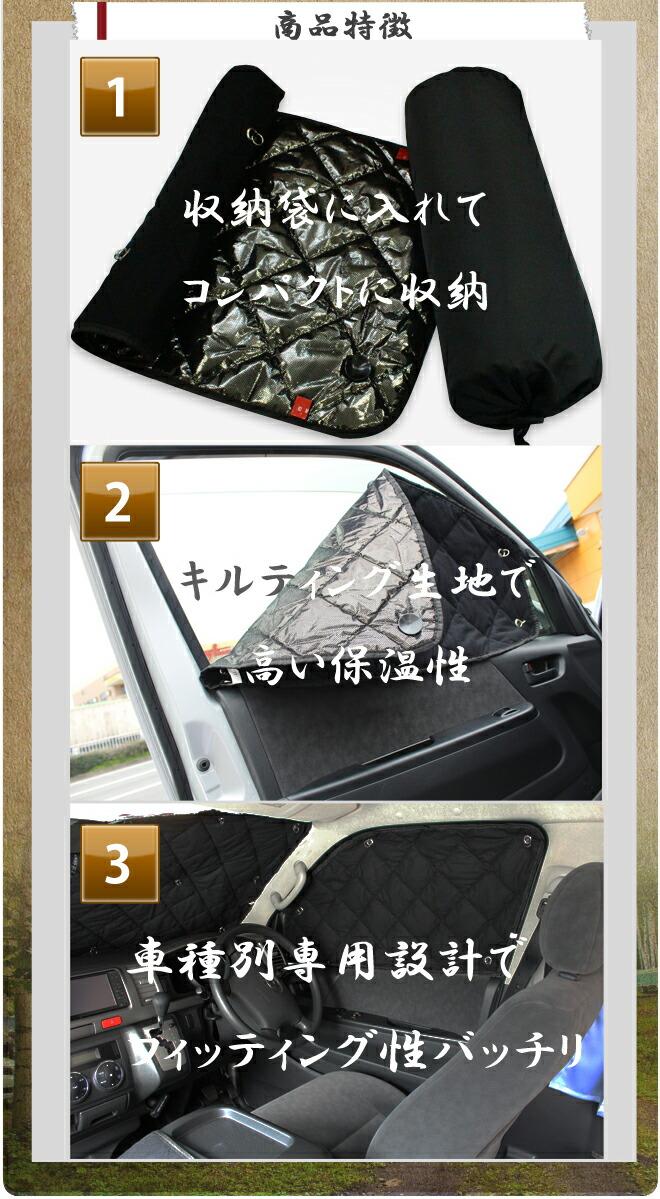 TOYOTA(トヨタ)70系ノア(NOAH)/ヴォクシー(VOXY)専用設計 サンシェード 吸盤で簡単装着 フロント リア サイド 丸ごと1台分 10点セット 収納袋付き 車-商品特徴