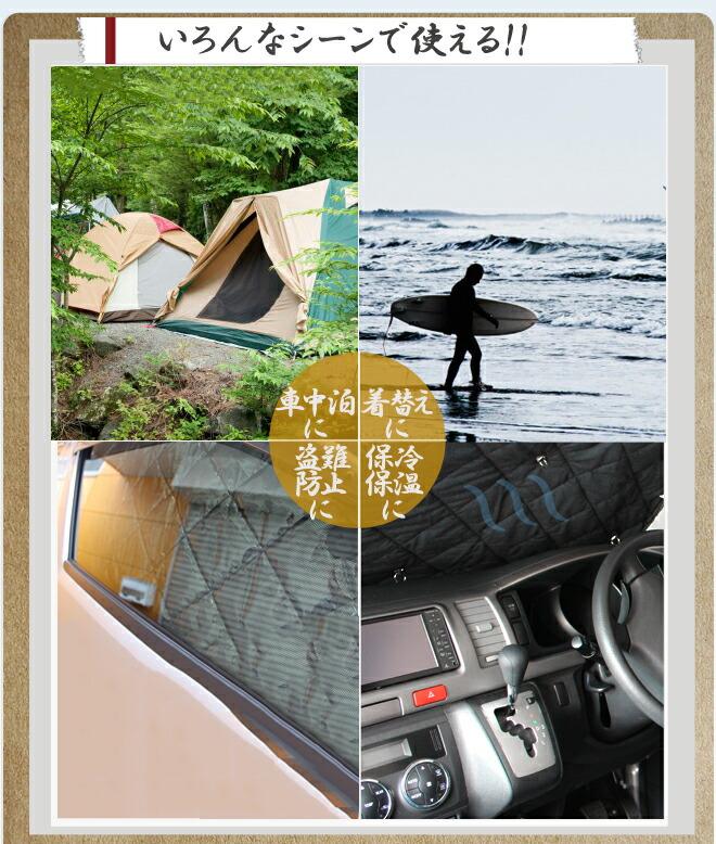 TOYOTA(トヨタ)70系ノア(NOAH)/ヴォクシー(VOXY)専用設計 サンシェード 吸盤で簡単装着 フロント リア サイド 丸ごと1台分 10点セット 収納袋付き 車-使用例