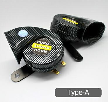 12V車用 レクサスホーン A/Bタイプ 高級感 LEXUS クラクション 音-Aタイプ