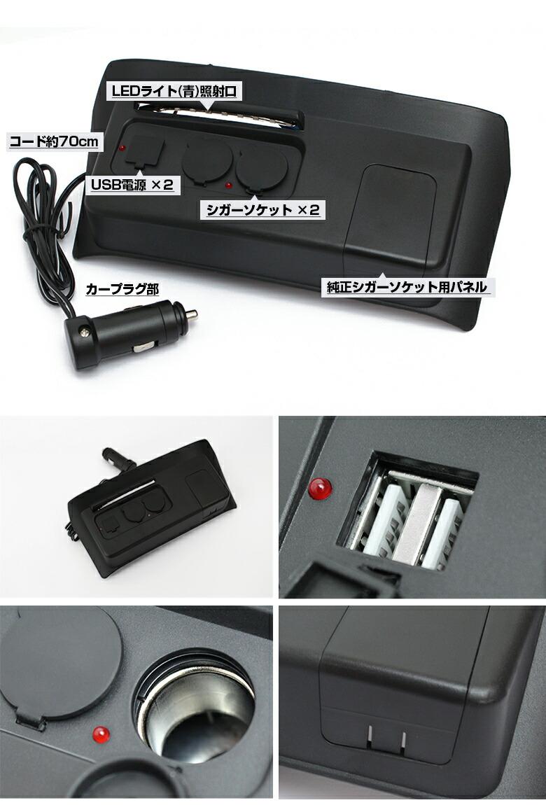 N,BOXセンターボックスソケット増設_詳細