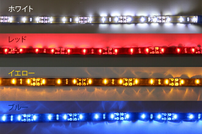 LEDテープ30cm×5mm