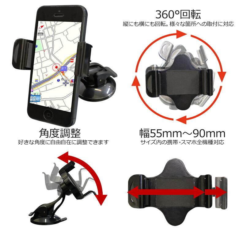 【楽天最安値】車載用スマ-トフォンホルダーBiPhone,iPod,PSPなど/カーアクセサリー-商品特長