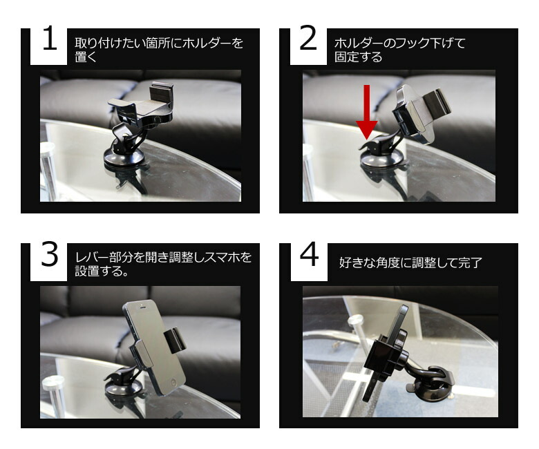 【楽天最安値】車載用スマ-トフォンホルダーCiPhone,iPod,PSPなど/カーアクセサリー-使い方