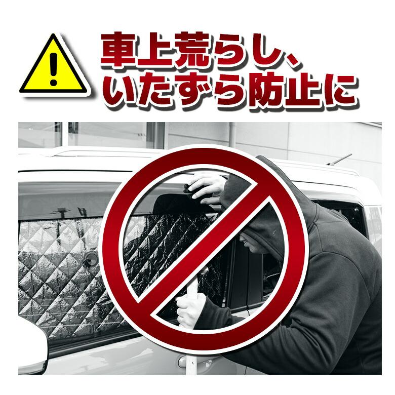 suzukiハスラー サンシェード 吸盤で簡単装着 フロント リア サイド 丸ごと1台分 6点セット 収納袋付き  車-商品特徴