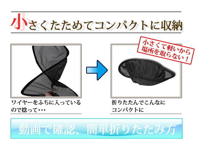 TOYOTA(トヨタ)30系プリウス専用設計メッシュシェードフロントリア4セット-折りたたみ