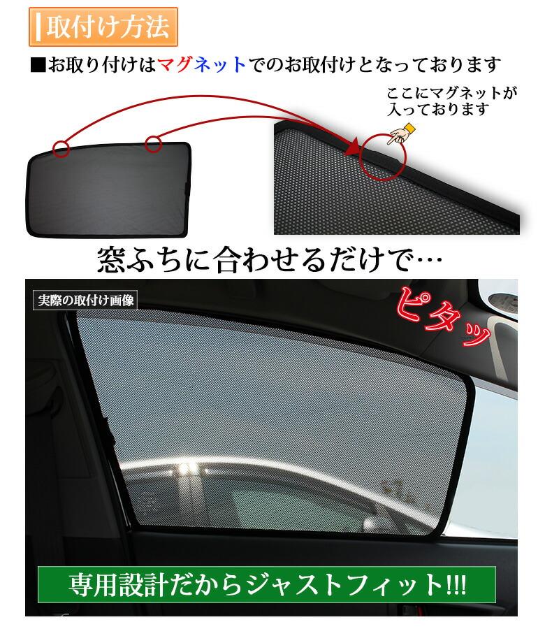 TOYOTA(トヨタ)30系プリウス専用設計メッシュシェードフロントリア4セット-装着イメージ