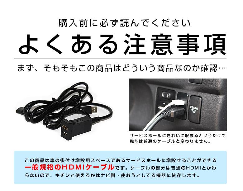 HDMIサービスホール_スマホ