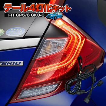 LEDバルブ ヘッドライト/フォグライト 30W 6500k H4 H7 H8 H11 H16 PSX24W PSX26W HB4 HB3 ホワイト