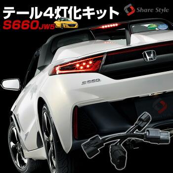 サンシェード N-BOX JF3/4専用 吸盤装着式