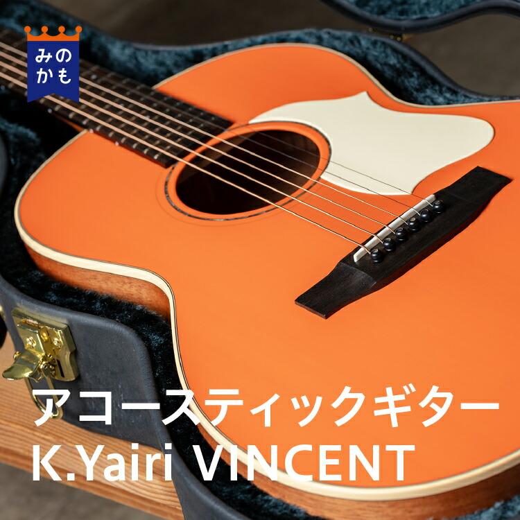 vincent K.Yairi VINCENT VN-3Standard BJ