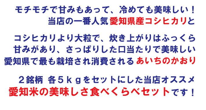 お買い得な理由1「愛知県から産地直送」