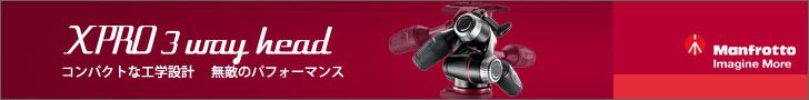 マンフロット MHXPRO-3W X-PRO 3ウェイ雲台