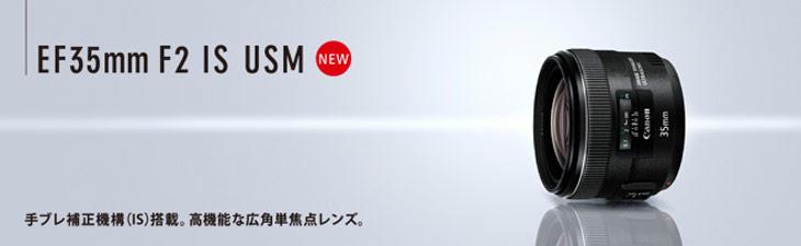 キヤノン キャノン Canon 広角単焦点レンズ ウルトラソニックモーター搭載 写真屋さんドットコム