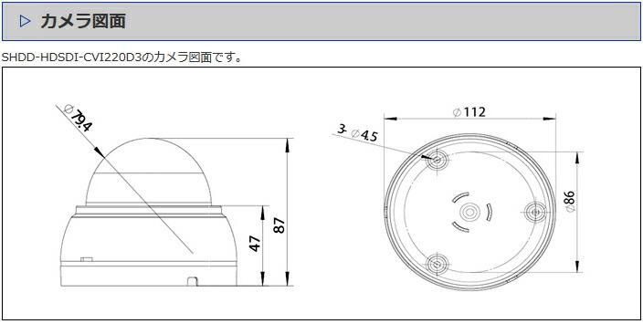 SHDD-HDSDI-CVI220D3 図面