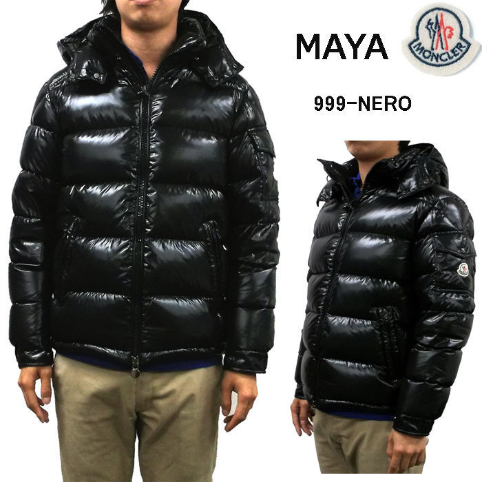 moncler maya men down jacket dark brownmoncler down jacketmonclerattractive price; mens down hooded jacket greymoncler size chart image is 172 cm 56 kg ...