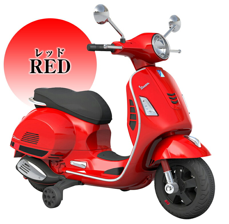 楽天市場 電動乗用バイク vespa gts super ベスパ ライセンス 電動乗用
