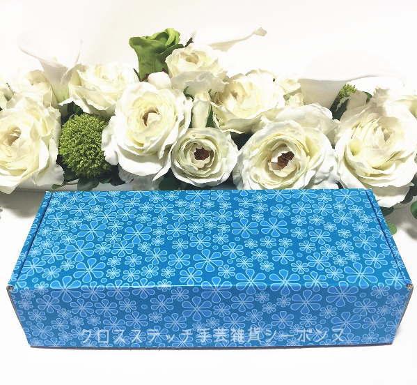 ニードルオーガナイザー収納ボックスケース クロスステッチ フランス刺繍 700.701 オランダ パコ Pako 手芸雑貨シーボンヌ