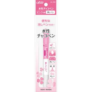 クロバー、水性チャコペン<ピンク・消しペン>24-430