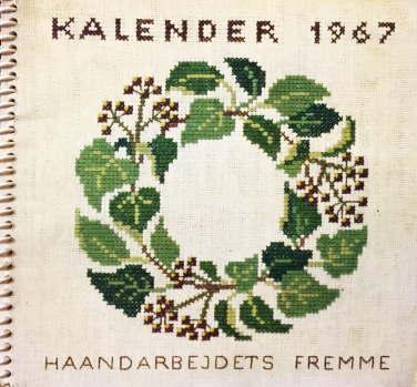 Fremme1967カレンダー
