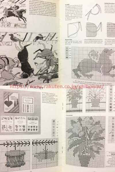 フレメ 会報誌 Nr.4 1992 58.JAHRGANG Haandarbejdets Fremme 刺しゅう Danish Handcrafts Guild デンマーク 北欧 手工芸 ギルド