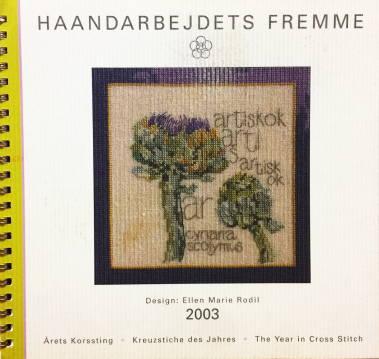 フレメ2003カレンダー