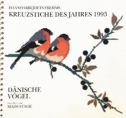 フレメ1993カレンダー