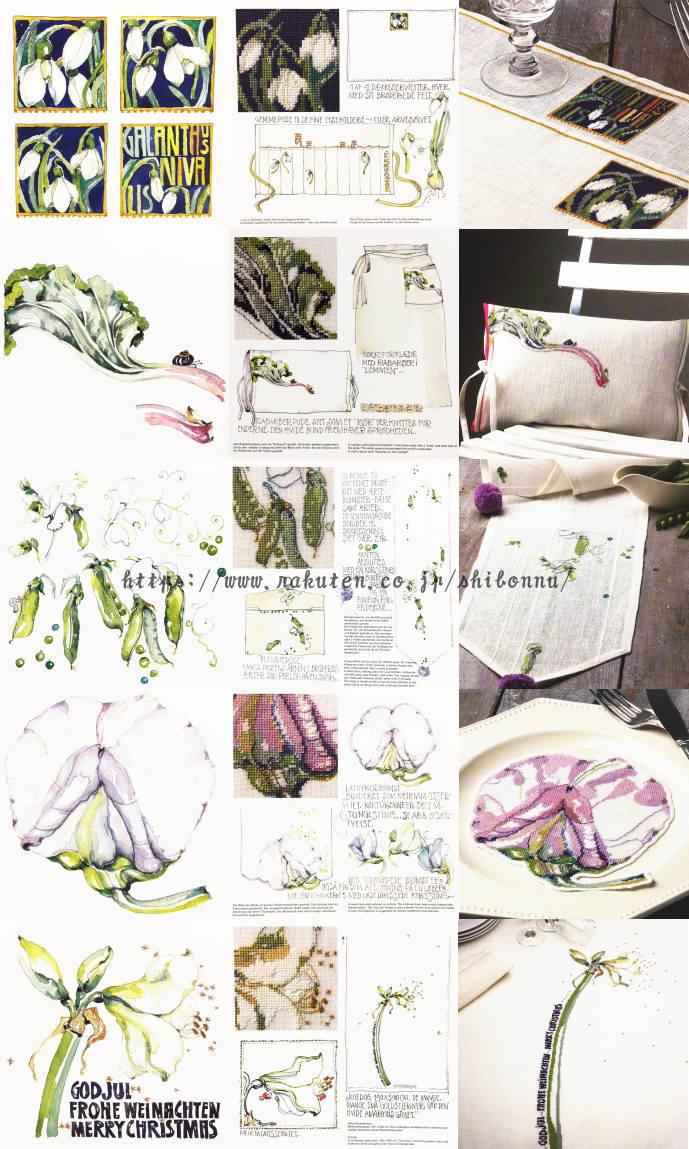 フレメ 2007 カレンダー ELLEN MARIE RODIL 図案 Haandarbejdets Fremme チャート KREUZSTITCH クロスステッチ デンマーク 北欧 手工芸 ギルド 刺しゅう