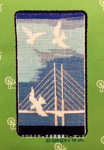 廃盤 エヴァローゼンスタンド Deresund-Bridge クロスステッチ輸入キット デンマーク 北欧 33-226 上級者 オールドエヴァ 手芸雑貨シーボンヌ