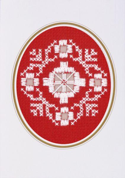 PERMIN クリスマス・ハーダンガー・ショート Christmas Hardanger Short 刺繍 キット デンマーク 北欧 刺しゅう ペルミン 17-6749