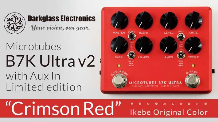 B7K Crimson Red
