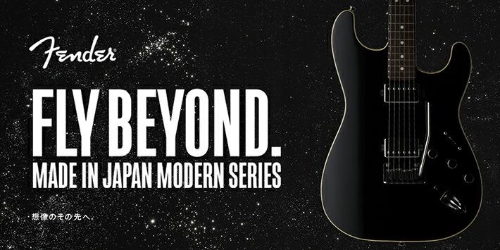 Fender_Modern