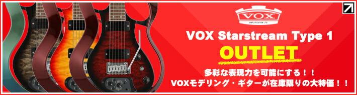 VOX VSS-1