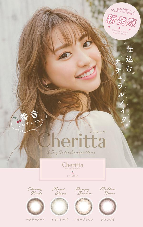 cheritta