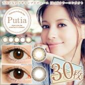 Putia(プティア)30枚