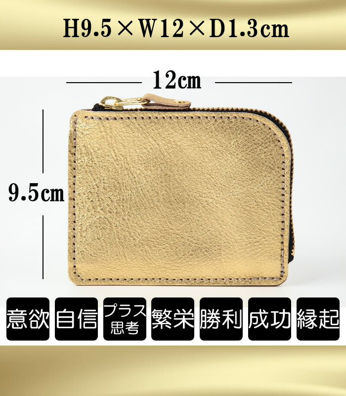 レザー/本革/男性/紳士/国産/小銭入れ/メンズ/革/栃木レザー/