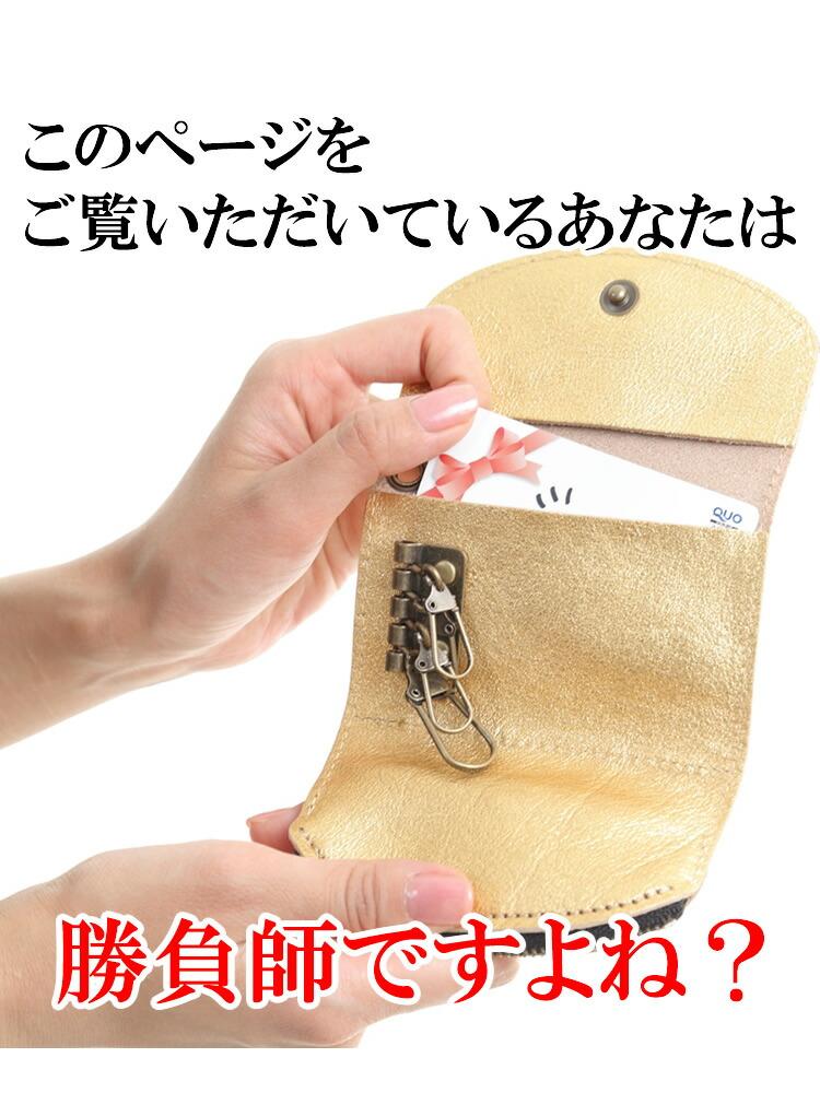日本製/財布/男性/カード/YKKファスナー/コインケース/メンズ/レディース/小銭入れ