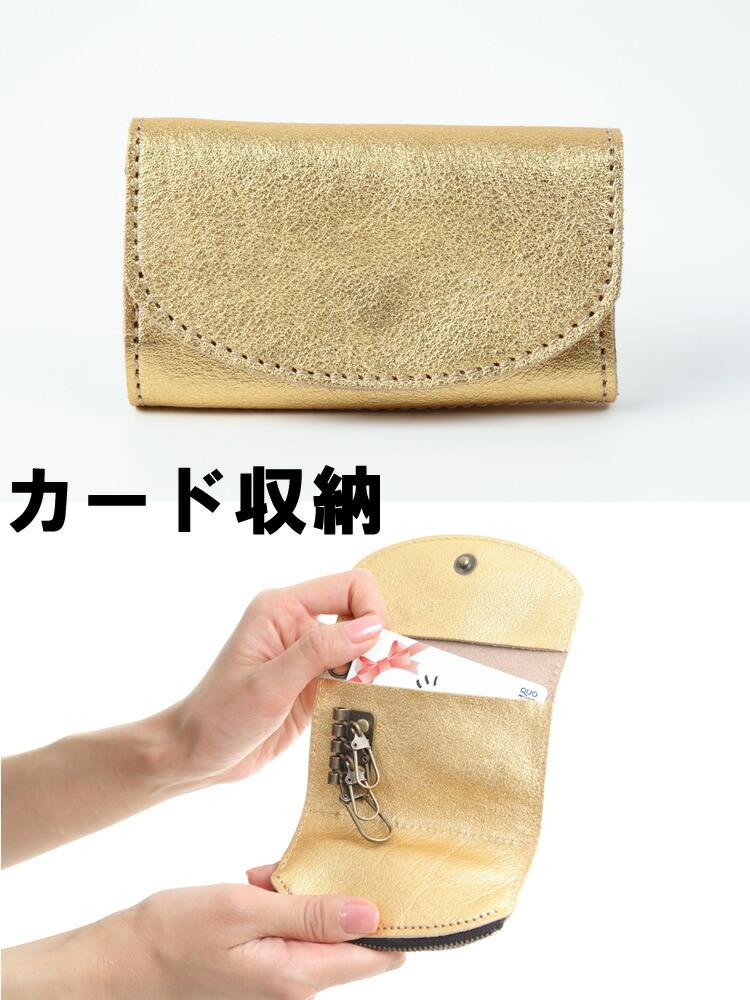 カード/YKKファスナー/コインケース/メンズ/レディース/小銭入れ