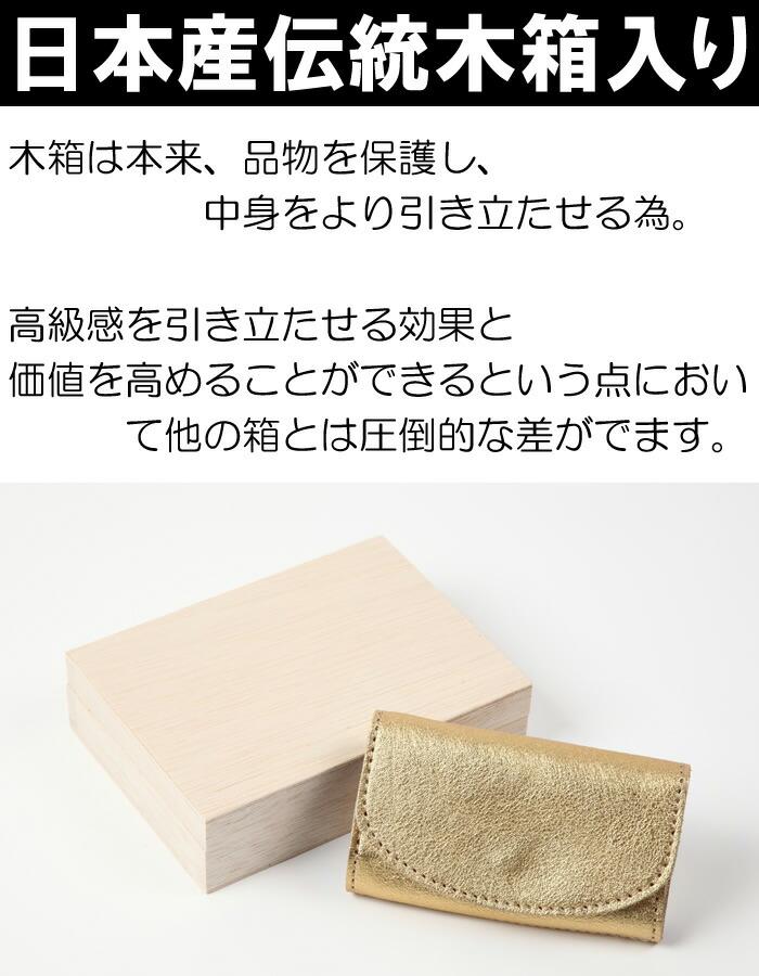 コインケース/メンズ/栃木レザー/革/小銭入れ/