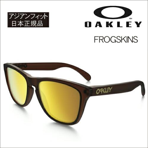 SHIFT: Oakley Sunglasses frog skin   Rakuten Global Market