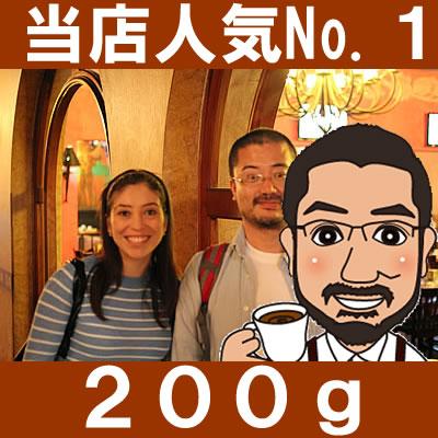 【送料無料】グァテマラ・ダーク200g