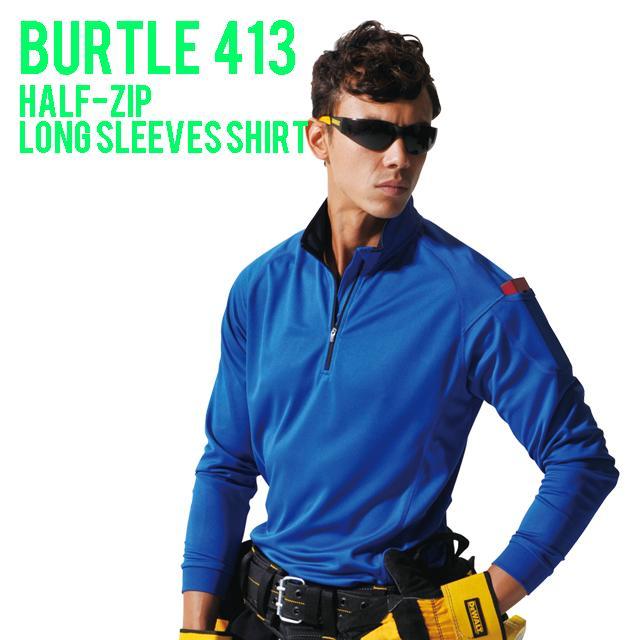 burtle413ハーフジップ