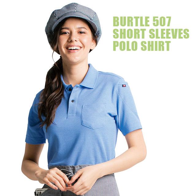burtle507半袖ポロ