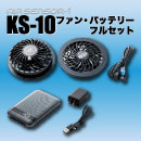 KS-10