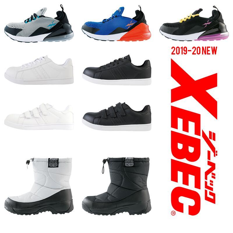 xebec19-20