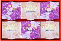 紫極白桃ゼリー6個入