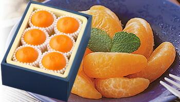 アンコールオレンジ包装イメージ