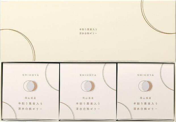 清水白桃ゼリー(3個入)箱